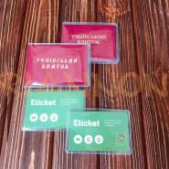 Обкладинка для ID карти