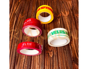 Abhesive tape with logo